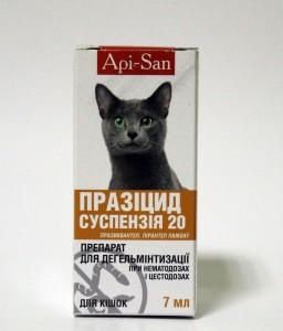 Празицид суспензия 7 мл препарат против глистов для кошек