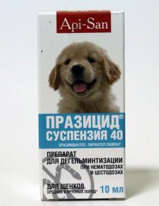 Празицид суспензия 10 мл для щенков средних и крупных пород