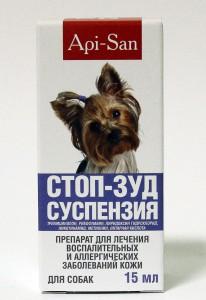 Стоп-зуд суспензия для собак, фл. 15 мл
