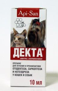 Декта для собак и кошек